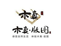 木真版图优乐娱乐官网