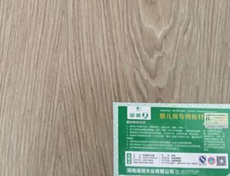 湖湘王板材