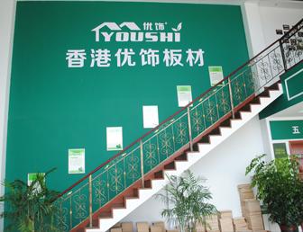香港优饰明仕亚洲手机版