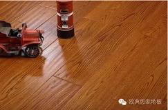 欧典思家实木地热地板 让生活变得清新感动