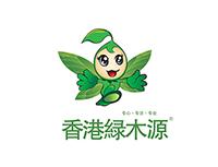 香港绿木源