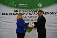 代言中国品质 大艺树地板成美国地面材料展主角