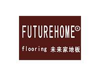 未来家地板