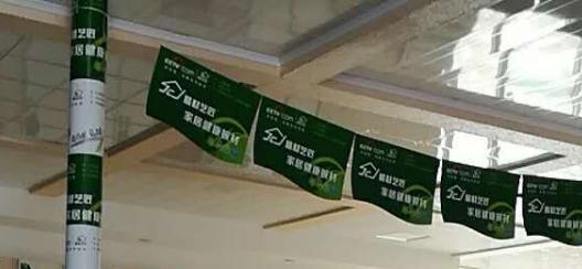 精材艺匠健康板材全国连锁烟台专卖店