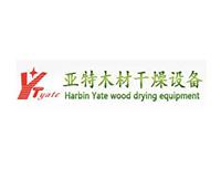亚特木材干燥设备
