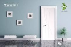 木门与墙体颜色搭配技巧