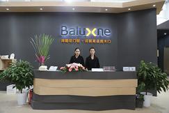 中国制造业的思想革命从拜勒尼开始