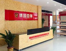 青岛市工商局对德国百强生态板进行质量抽检