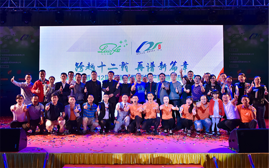 利欣雅板业签约中国木业网助力品牌升级