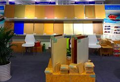 怡黄板材:一个务实的板材品牌服务商