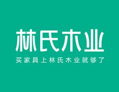 林氏尊宝娱乐十周年品牌焕新,一个好logo的自我修养