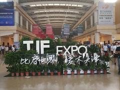 大放异彩!富景达木业闪耀中国国际实木家具展览会