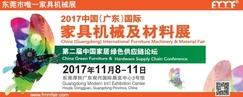 汉林腻子厂家参加广东家具材料展