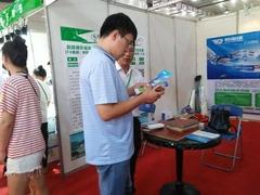 震惊!鹏森缘产品横跨了差不多整个中国!