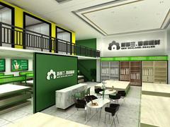环保家居新体验,新西兰智阁张家界专卖店即将开业