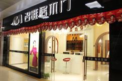 名雅居木门杭州店:开业不到一年,用户有口皆碑