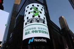 兔宝宝地板霸屏纽约时代广场