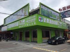 热烈祝贺柳州桥牌生活馆隆重开业!