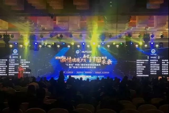 光辉岁月,未来共创——顶立当选广东门协整木定制专委会副会长单位