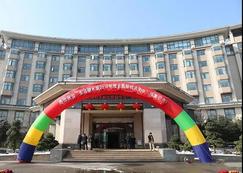 宝源精木板第四届全国经销商大会在湖北荆门隆重召开
