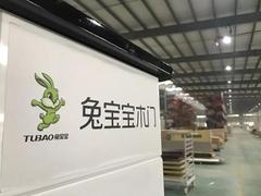 【预告】兔宝宝木门参展2018中国国际门业展览会