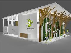 科技造木,安心护家 兔宝宝木门亮相2018第十七届中国国际门业展览会