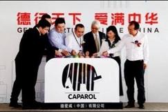 德国百年涂料世界最大博彩公司德爱威进入中国市场