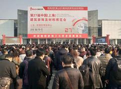 千山尊宝娱乐携真木板强势出击北京建筑装饰展