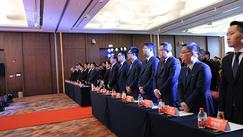 新形象 新动力 新梦想 • 美缘建材2018年服务商战略峰会