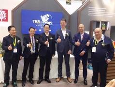 TBB全球地材中心与Swiss Krnon等全球知名地材永乐娱乐在线商签署战略合作协议