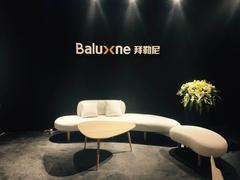 用板材诠释空间美学,拜勒尼闪亮登场第17届中国国际门展!