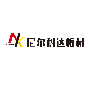 一路同行 尼尔科达与中国木业网达成合作