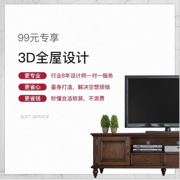 巢趣420五周年庆,做有态度的家具品牌