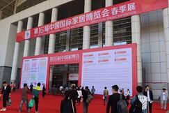 家居黑马 宁波布兰莎亮相中国国际家居博览会