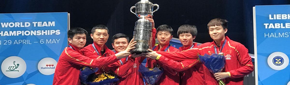 国乒男女队双双夺冠 TATA木门打造中国品牌的冠军品质