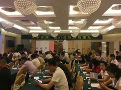 千山木业陕西运营中心经销商大会圆满举行