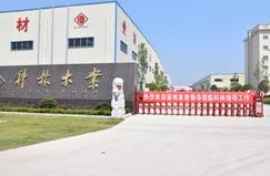 慕名而来 杭州丽博家居参观科林尊宝娱乐