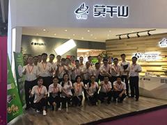 2018建博会莫干山闪耀广州,我们明年再见!