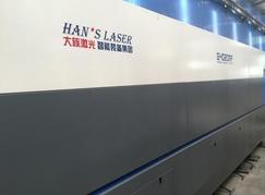 悟新机械——引进光纤激光切割机 助力高效率工作