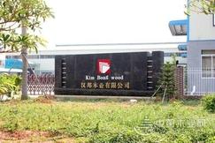 香港汉邦国际集团携手央视栏目《相信品牌的力量》