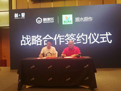 """深圳方舟木业""""三新""""发布会将举办 且看定制企业如何玩转新零售"""