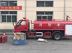 千山集团消防安全培训及演练圆满结束