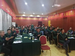 迎接双十一,陕西省加盟商联动会胜利召开