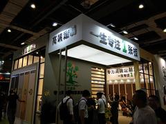 玉辉mg电子游戏娱乐官网携新品重磅登场家博会
