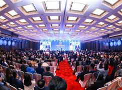 千山木业应邀参加2018首届《中国质量品牌先锋论坛》并入围中国最具匠心品牌