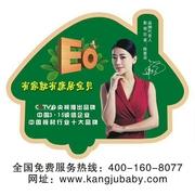 感恩您的支持与陪伴 香港康居宝贝推出平开门优惠活动