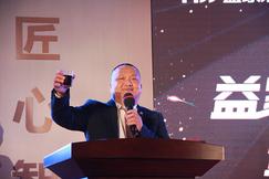 """""""匠心智造 超越自我""""益家居首届12.12木工节圆满落幕"""