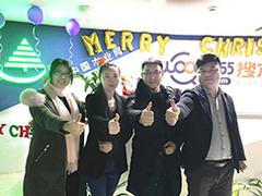 新年伊始 温州红旗公司总经理黄瑜到访中国木业网并达成合作