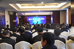携手森鹿,智赢未来——森鹿永乐娱乐在线25周年年终感恩答谢会在杭州召开!