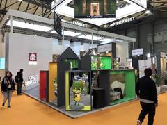 相约上海,不见不散! 兔宝宝地板将继续亮相2019上海国际地材展